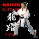 KAITEN - WKF Elite line Hiyaku